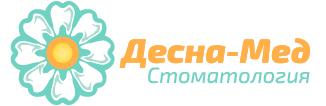 Стоматологическая клиника ООО «Десна-мед» | Десногорск